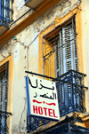 Oran, Algeria / Alg�rie: small hotel - Bouguettaya Abdellah street, off Kahina square - Boulevard Hammou Bou Tlelis - photo by M.Torres |  petit h�tel - Rue Bouguettaya Abdellah