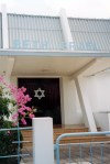Oranjestad: the synagogue - Beth Israel (photo by M.Torres)
