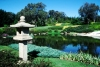 Australia - Cowra (NSW): Japanese Gardens - designed by the landscape architect Ken Nakajima - photo by Rod Eime