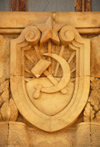 Azerbaijan - Baku: hammer and sickle - Communist symbols at the Carpets museum, named after Latif Kerimov - photo by M.Torres