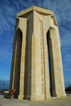 Azerbaijan - Baku: Martyrs' monument - Nakhichevan tomb style - view at 3/4 - Shahidlar Hiyabany - photo by M.Torres