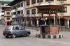Bhutan - Thimphu - the only capital without traffic lights - traffic police at work - photo by A.Ferrari