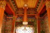 Bhutan - Kizum - Inside a chorten - photo by A.Ferrari