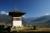 Bhutan - Paro: small chorten, outside the Gangtey palace - photo by A.Ferrari