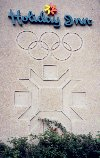 Bosnia-Herzegovina - Sarajevo:  Olympic Holiday Inn - pet bullet holes (photo by M.Torres)