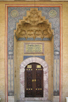 Bosnia-Herzegovina - Sarajevo:  entrance to the Gazi Husrev Bey Mosque (photo by J.Kaman)