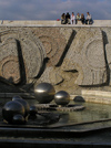 Bulgaria - Sofia: fountain in front of NDK - National Palace of Culture (photo by J.Kaman)