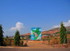 Bujumbura, Burundi: roundabout at the city's exit - Bujumbura wishes you a good journey - photo by M.Torres