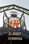 Catalonia - Barcelona: Mercat St. Josep - La Boqueria - coat of arms - architect Mas Vilà - entrance from La Rambla - photo by M.Bergsma