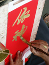 China - Hainan Island: painting signs in gold - Chinese New year - Spring Festival (photo by G.Friedman)