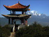 Lijiang, Yunnan Province, China: Dragon Park - gazeebo and mountain view - photo by M.Samper