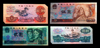 China: old Chinese banknotes - money - currency - notes - photo by B.Henry
