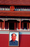 Beijing, China: Tiananmen Square - Mao portrait at the Gate of Heavenly Peace - entrance to the Imperial City - photo by B.Henry
