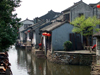 China - Shanghai: Zhouzhuang water village - quiet canal - photo by F.Hoskin