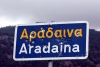 Crete - Sfakia (Hania prefecture): Aradaina - shot sign (photo by Alex Dnieprowsky)
