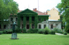 Croatia - Cakovec: fa�ade covered in green - photo by P.Gustafson