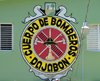 Dajab�n, Dominican Republic: logo at the fire station - Cuerpo de Bomberos - photo by M.Torres