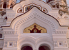 Estonia - Tallinn: detail of the porch - Alexander Nevski Orthodox Cathedral - photo by M.Torres