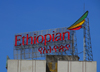 Addis Ababa, Ethiopia: Ethiopian Airlines ad atop the Bank of Abyssinia building - Meskal square - photo by M.Torres