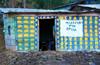 Gondar, Amhara Region, Ethiopia: road-side rastaurant with chequered facade - photo by M.Torres