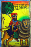 Axum - Mehakelegnaw Zone, Tigray Region: Old Church of St Mary of Zion - king Fasilides and the lion of Judah - photo by M.Torres