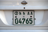 Addis Ababa, Ethiopia: Ethiopian car licence plate - photo by M.Torres