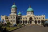 Addis Ababa, Ethiopia: Bole Medhane Alem Cathedral - facade facing Cameroon street - photo by M.Torres