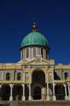 Addis Ababa, Ethiopia: Bole Medhane Alem Cathedral - dome and SW stoa - photo by M.Torres
