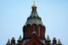 Finland - Helsinki, the red Orthodox church dome detail - photo by Juha Sompinmäki