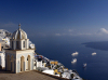 Greek islands - Santorini / Thira: Firostefani - ogival arches - photo by A.Dnieprowsky