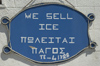 Greece, Dodecanese, Lipsi:a village sign advertising the sale of ice - photo by P.Hellander