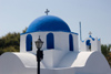 Greece - Paros: Greek church with blue dome - photo by D.Smith