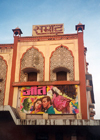 India - Jaipur (Rajasthan): Bollywood style cinema - photo by M.Torres