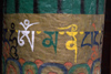 India - Ladakh - Jammu and Kashmir: detail of prayer wheel - photos of Asia by Ade Summers