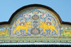 Iran - Shiraz: 'Lion and Sun', Qajar royal emblem. on the pediment - Qavam House - Narenjestan e Ghavam - photo by M.Torres