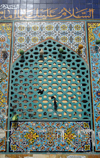 Iran -  Bandar Abbas: window - mosque near the bazaar - photo by M.Torres