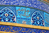 Iran -  Bandar Abbas: tiles on the dome - mosque near the bazaar - photo by M.Torres