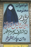 Iran - Qom: Islamic clothing regulations  - photo by W.Allgower