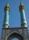Yazd, Iran: Hazireh Mosque is crowned by a pair of minarets - photo by N.Mahmudova