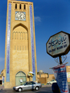 Yazd, Iran: Clock tower - Hazrat Mahdi avenue sign - photo by N.Mahmudova