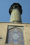 Iran - Tehran - bazar mosque - minaret - photo by M.Torres