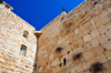 Jerusalem, Israel: Western Wall and the former al-Tankiziya madrassa - north-east corner of the Western Wall plaza - Wailing wall / the Kotel - muro das lamentações - Mur des Lamentations - Klagemauer - photo by M.Torres