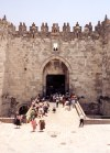 Israel - Jerusalem: at the gates - Unesco world heritage site (photo by Miguel Torres)