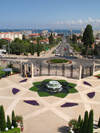 Haifa, Israel: fountain - base of Mount Carmel - photo by E.Keren