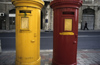 Israel - Jerusalem - post boxes - photo by Walter G. Allgöwer