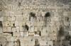 Israel - Jerusalem - Western Wall or the Kotel, often called wailing wall by gentiles - dates from the time of the Jewish Second Temple - Klagemauer - photo by Walter G. Allgöwer
