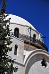 Jerusalem, Israel: dome of the Hurva Synagogue - Neo-Byzantine architecture, like a small Hagia Sophia - Orthodox Judaism, Nusach Ashkenaz rite - Hurvat Rabbi Yehudah he-Hasid / Ruin of Rabbi Judah the Pious - Beit ha-Knesset ha-Hurba /  The Ruin Synagogue -Jewish quarter - Blue sky background as copy space for your text - photo by M.Torres