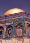 Jerusalem: Dome of the Rock shrine on Haram esh-Sharif - Esplanade of the Mosques - Palestine - photo by M.Torres