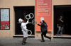 Rome, Italy - street jugglers - photo by A.Dnieprowsky / Travel-images.com