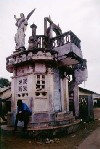 C�te d'Ivoire - Small chapel (photo by J.Filshie)
